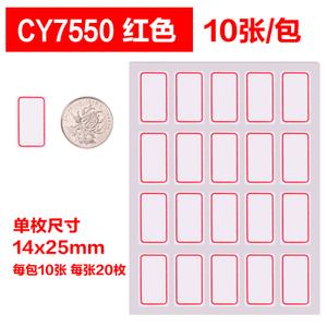 chanyi/创易 7550-7563-7550