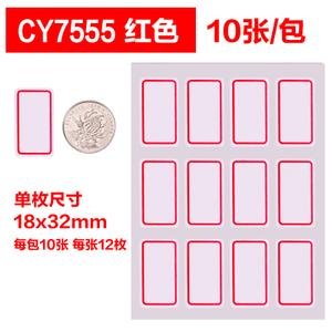 chanyi/创易 7550-7563-7555