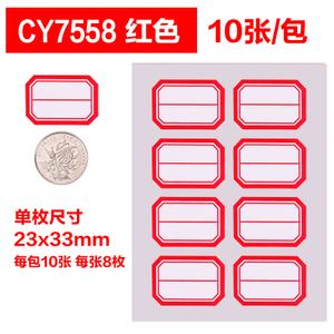 chanyi/创易 7550-7563-7558
