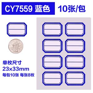 chanyi/创易 7550-7563-7559
