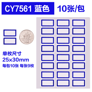 chanyi/创易 7550-7563-7561