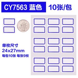 chanyi/创易 7550-7563-7563