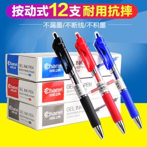 chanyi/创易 5101