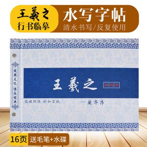 chanyi/创易 3553