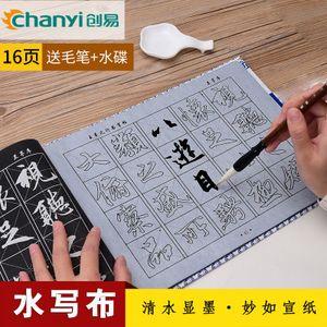 chanyi/创易 3551
