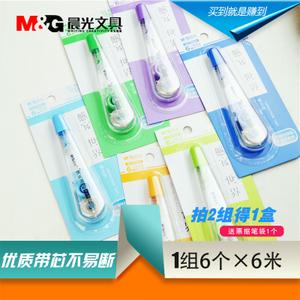 M&G/晨光 ACT52801-55904