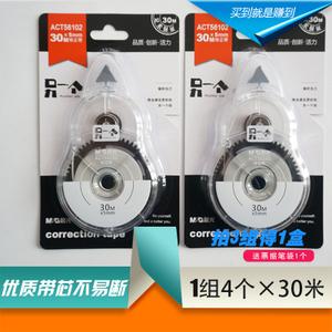 M&G/晨光 ACT52801-56102