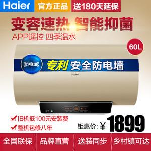Haier/海尔 EC6003-MT3-...
