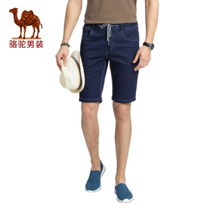 Camel/骆驼 X7U134259