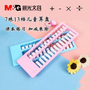 M&G/晨光 ASD99808