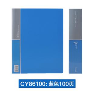 chanyi/创易 CY86100-100