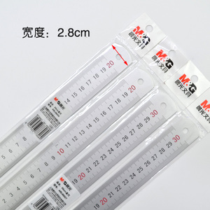 M&G/晨光 ARL96026-30cm