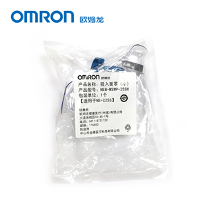 Omron/欧姆龙 NEB-MSMP-25SH