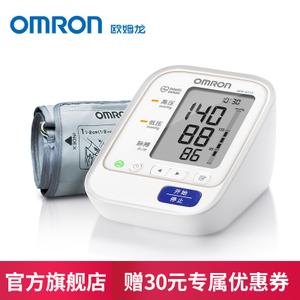 Omron/欧姆龙 HEM-8713