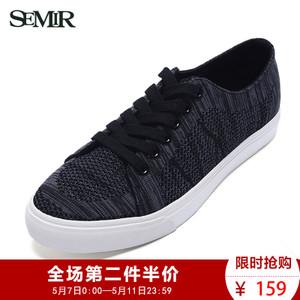 Semir/森马 1D-927411052