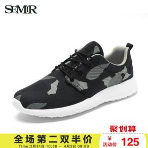 Semir/森马 1D-037412083