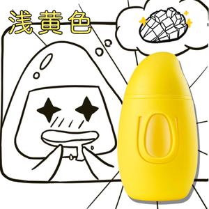 CMSH/草莓生活 CMSH-0948-300ml
