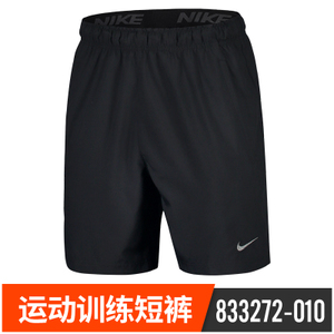 Nike/耐克 833272-010