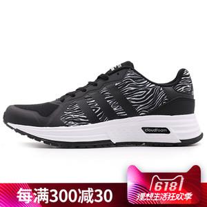 Adidas/阿迪达斯 2017Q2NE-BTS26