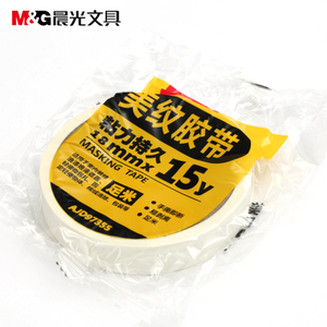 M&G/晨光 18mm15