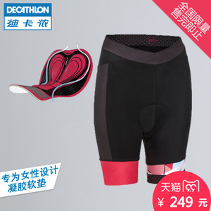 Decathlon/迪卡侬 8383557