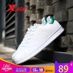 XTEP/特步 983218319266-2