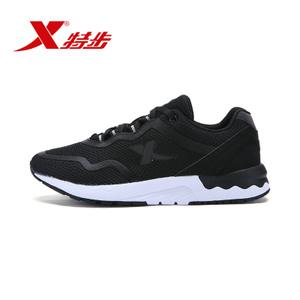 XTEP/特步 983218326006