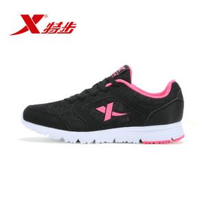 XTEP/特步 983218520268