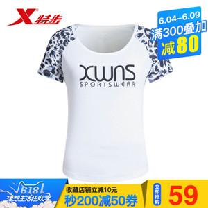XTEP/特步 983228011818