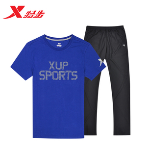 XTEP/特步 884229019013-9188