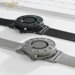 CILORE/西罗 8858