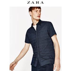 ZARA 04274419400-22