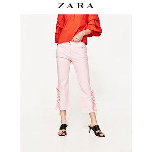 ZARA 01889047620-22