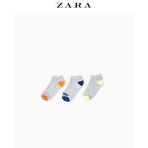 ZARA 02855696802-22
