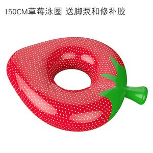 果贝 TTQ02ZH1767-150cm
