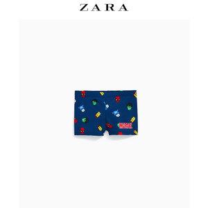 ZARA 06668695400-22