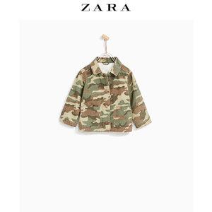ZARA 05854523505-22