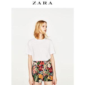 ZARA 00085018250-22