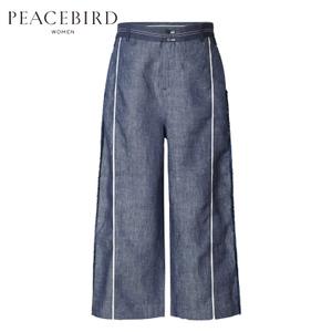 PEACEBIRD/太平鸟 A1GB72311