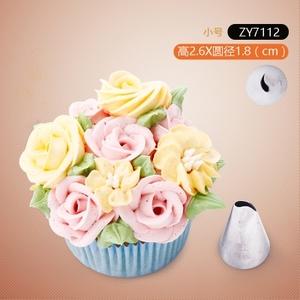 ART EXHIBITION/展艺(食品) ZY7112