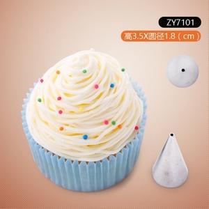 ART EXHIBITION/展艺(食品) ZY7101