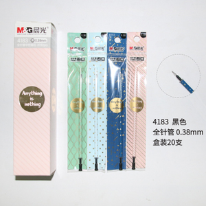 M&G/晨光 41830.38