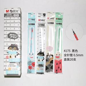 M&G/晨光 41750.5