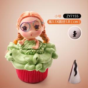 ART EXHIBITION/展艺(食品) ZY7155