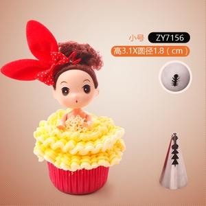 ART EXHIBITION/展艺(食品) ZY7156