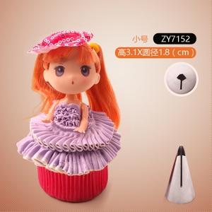 ART EXHIBITION/展艺(食品) ZY7152