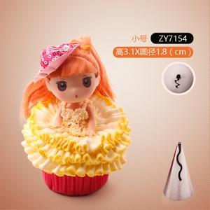 ART EXHIBITION/展艺(食品) ZY7154