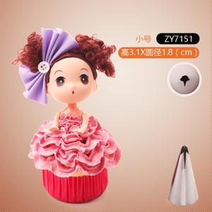 ART EXHIBITION/展艺(食品) ZY7151