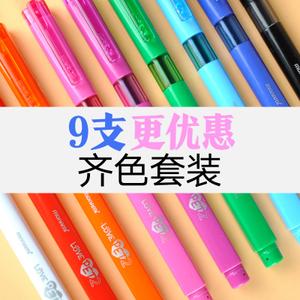 monami/慕那美 02096-T