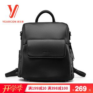 YEARCON/意尔康 74W28544